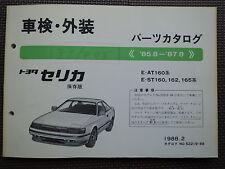 JDM TOYOTA CELICA ST160 ST162 ST165 AT160 Original Genuine Parts List Catalog
