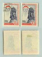 Russia USSR 1961 SC 2529 MNH and used . f1332