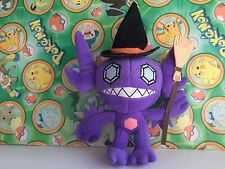 Pokemon Plush Halloween Sableye Banpresto UFO 2010 doll figure Stuffed Toy go