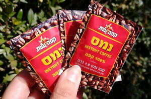 Lot 10 sachets Instant Coffee Nes Ready Brew Roast Made in Israel Elite Kosher