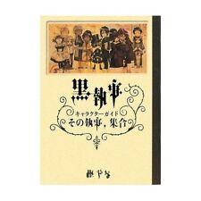 Kuroshitsuji Black Butler Art Book Character Guide
