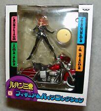 NEW SEALED Lupin The 3rd FUJIKO Figure And Bike Collection Banpresto, USA SELLER