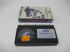 Cross Of Iron Betamax NOT VHS 1977 WWII War Drama Beta James Coburn Peckinpah