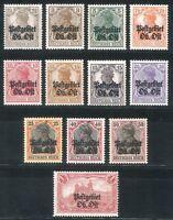 DR Ober.Ost German Reich Rare WW1 Stamp 1916 Ostland Germania Overprint Classic