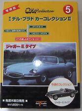 Jaguar E Type Grün Cabrio 1:43  #1273