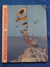 1975 soviet russian book photo album RED BANNER Black Sea Fleet NAVY USSR