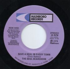 The Soul Searchers - Save A Soul In Every Town - Nashboro (1976)
