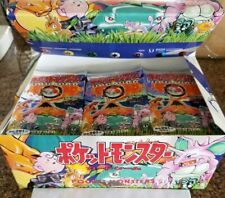 Pokemon Japanese Base Set Booster Pack BOX FRESH/UNWEIGHED (1 Pack)