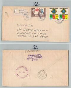 Nice Cover - Cameroon, Muyuka to Chicago, Ill. 1981 Registered