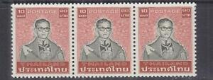 THAILAND, 1980 King Bhumibol 10b. Green & Red, strip of 3, mnh.