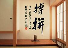 Chinese Struggle Glow Home Room Removable Wall Sticker Decal Decorations