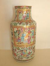 Grand vase  porcelaine de Chine,Canton.XIX°.H : 34 cm.