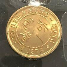 1978 Hong Kong 10 cent coin  Queen Elizabeth UNC