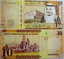"BILLETE ""   ARABIA SAUDI    10   RIYAL    AÑO  2016    PLANCHA    UNC"