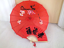 JAPANESE S RED PARASOL RED BLACK LUCK HAND FAN UMBRELLA CHINESE WEDDING PARTY