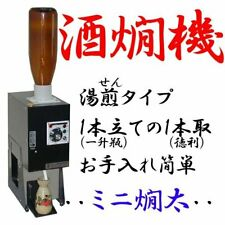 Sanshin SAKE WARMER DISPENSER NS-1 Liquor restaurant Hot Auto 1 bottles USED