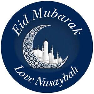 PERSONALISED GLOSS EID MUBARAK HAPPY EID ISLAM MUSLIM LABELS RAMADAN STICKERS