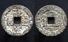 Pièces de monnaie du monde en bronze, de Chine