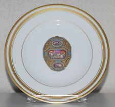 Faberge Lemonges France China Salad Plate Imperial Cameo Egg