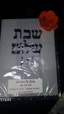 Shabat Shalom Stencil, שבלונה שבת שלום, Jewish Stencil, cake stencil, cake decor