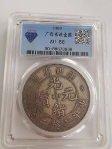1898 Qing Dynasty Guangxu Empire Dragon silver Coin 7 mace and 2 candareens