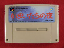 Kamaitachi no Yoru / Banshee's Last Cry (Nintendo Super Famicom SNES SFC, 1994)