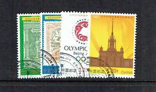 China P.R. 2008 Olympic Expo & Olympex sets - used as per scan