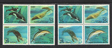US Scott #2511a Plus Russian Set Fine/Very Fine MNH Cat. Value $2.25        #328