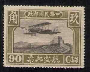 ROC. C5. 90c. 1st Beijing Print Air-Mail Stamp. Unused. NG. 1921