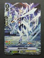 Blaster Blade V-BT03 OR - Vanguard Cards #JW