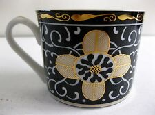 "EUC WHITE PORCELAIN ""ROYAL TAPESTRY"" COFFEE/ TEA CUP, GEORGES BRIARD, 6 OZ."