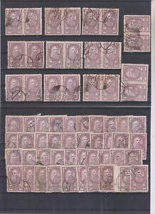 SLOVENIA,Yugoslavia,20 K,nice accumulation used