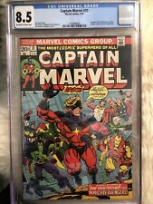 Captain Marvel #31 CGC 8.5 NM 1974 Avengers, MOONDRAGON, Starfox, Thanos, Mentor