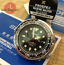 SEIKO SBBN031 Prospex Marine Master Professional Diver 300m. Made in JAPAN!