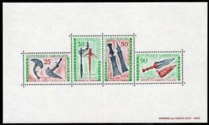 Gabon Scott #C 99a VF MNH 1970 Gabonese Weapons Miniature Sheet