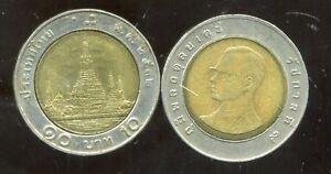 THAILAND  THAILANDE   10 baht   1989  ( etat )