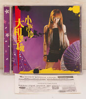 Riyu Kosaka Yamatonadeshiko Damashii Japan CD + DVD BeForU