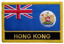 Hong Kong Colonial 1959 Pour 1997 Drapeau Patch Brodé - Coudre Ou à Repasser