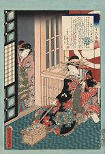 Japanese Art Print: The Courtesan Shiratama: Fine Art Reproduction