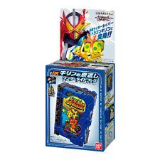PRE DX Kirin no Ongaeshi Wonder Ride Book (kamen rider saber)