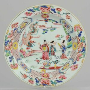 Antique Chinese 18C Famille Rose Plate with Figures and Phoenix Garden