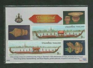 Thailand 1996 / 1997 Golden 50 Year Jubilee Pack
