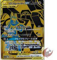 Pokemon card SM12a 224/173 Lucario & Melmetal GX UR MINT Japanese