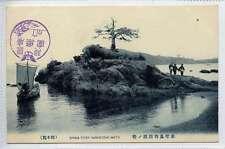 (Lc143-364)  Shima Toba Namikoshi Matu, Japan  E20C Unused EX