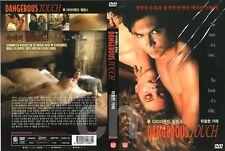 DANGEROUS TOUCH (1994) - Lou Diamond Phillips, Kate Vernon  DVD NEW
