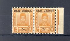 TRENGGANU  SG 22c 1917 RED CROSS VARIETY COMMA AFTER 2 C + NORMAL MNH
