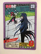 Yu Yu Hakusho Super battle Power Level 70 - Part 2