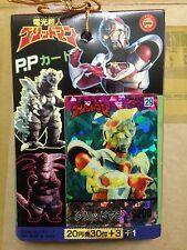 1993 Denkou Choujin GRIDMAN Trading PP Card SUPER HUMAN SAMURAI SYBER SQUAD JP B