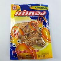 Seasoned Cuttlefish Squid Delicious Shredded  Dried Seafood Snack Flavor Camping
