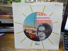 nana mouskouri : mes plus belles chansons grecques - fontana 680.233 TL